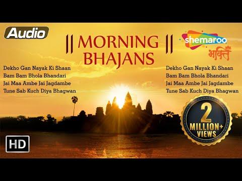 Xxx Mp4 Top 12 Morning Bhajans By Anup Jalota Anuradha Paudwal Ravindra Jain Sadhana Sargam 3gp Sex