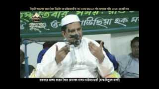 You have no need to bring Hadia on 10th Poush. Surrender yourself as Hadia: Syed Hasan Maizbhandari