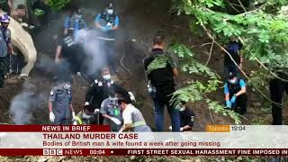 Millionaire and wife's bodies are found (Thailand) - BBC News - 26th September 2018