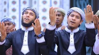 Romjaner e Mash by Damama Shilpighosthi  ।  Islamic Ganer Asor 2017।