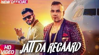 Jatt Da Recaard Full Video | Harj Nagra | Benny Dhaliwal | Latest Punjabi Song 2017 | Speed Records