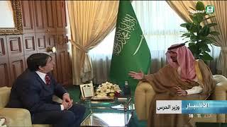الأمير خالد بن عبدالعزيز بن عياف وزير الحرس الوطني يستقبل سفير جمهورية تركيا لدى المملكة أردوغان كوك