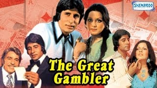 The Great Gambler - 1979 - Amitabh Bachchan - Zeenat Aman - Neetu Singh - Full Movie In 15 Mins