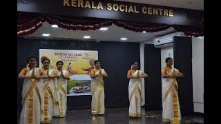 Thiruvaavani raavu Thiruvonakali Dance - KSC Abu Dhabi