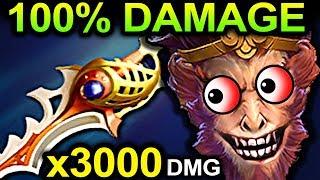 MONSTER MONKEY KING DOTA 2 PATCH 7.06 NEW META PRO GAMEPLAY