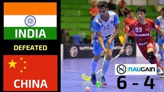 INDIA Defeated CHINA in ASIA CUP 2017 Highlights | FLOORBALL INDIA