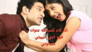اغنيه سجين الحب اهديها الى صديقتي الرائعه S♥H