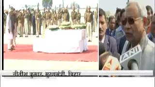 Funeral Procession of Martyred Jawan Started in Chandoli / Maharajganj / Patna