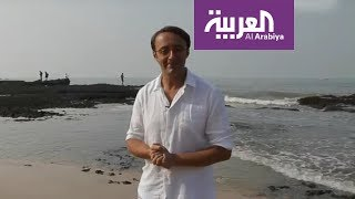 غوا : مدينة الشواطئ في الهند