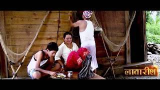 Nepali Film Lawarish 2014 Sentimental Song( Yo Samaja Aaja Bekara Bhayo)