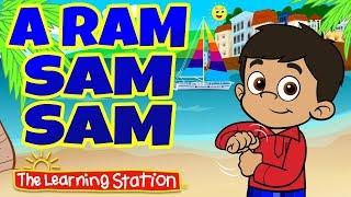 A Ram Sam Sam Song ♫ Dance Songs for Children ♫ Kids Songs ♫ The Learning Station