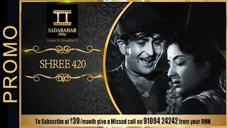 Sadabahar Hitz Promo 3 - Old Bollywood Movies - Evergreen Old Vintage Movies