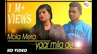 Mola Mera Yaar Mila De | Rudra films | Latest 2018 music album