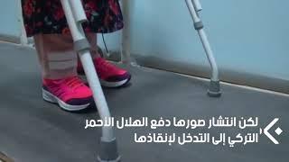 كيف ساهمت علب سردين في استعادة قدرة مايا على المشي؟