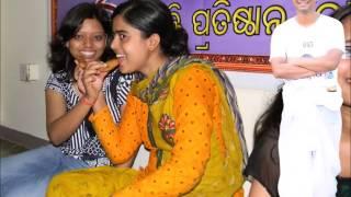 Swagatam (AMA ODIA, BHARI BADHIA)