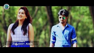 Tor Jonno(তোর জন্য) By Rafi And Tori। Ziauddin Alam। New Music Video 2017