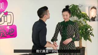 Siwon & Liuwen - WGM We are in love EP 5 (Preview)