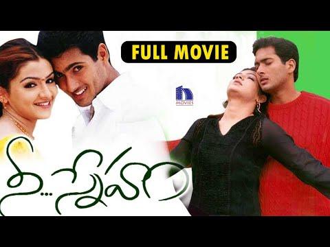 Xxx Mp4 Nee Sneham Telugu Full Movie HD Uday Kiran Aarthi Aggarwal K Viswanath 3gp Sex