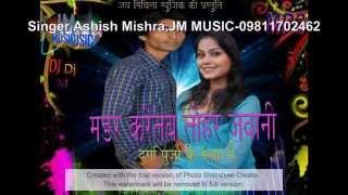 bhojpuri hot songs 2015 Asha Ram Aabe Chho-MAITHILI SINGER- ASHISH MISHRA