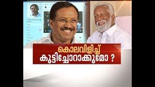 Provocative slogans against P Jayarajan in Janaraksha Yathra   News Hour 8 Oct 2017