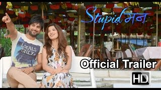 STUPID MANN THEATRICAL TRAILER