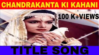 Chandrakanta Ki Kahani Old Title Song- Acoustic Cover