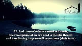 Surah Yunus || Idrees Abkar || Verse 24-27