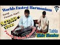 Download World s fastest and best harmonium solo by great maestro