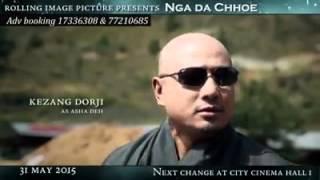bhutanse movie