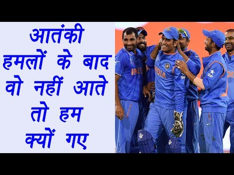 Champions Trophy 2017 : Why we sent our team to England ?   वनइंडिया हिन्दी