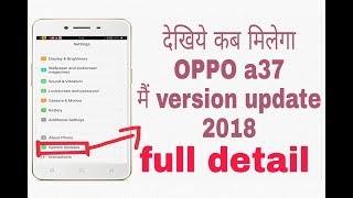 OPPO a37 full detail version update date  fix 2018 😱💯 proof