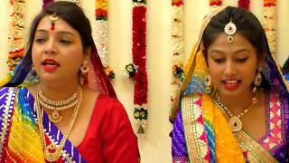 Kahe Tose Sajna Ye Tohri Sajaniya - Bhojpuri Folk Song by Sakha Vrind Troupe