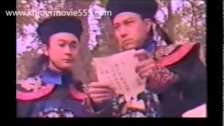 Nak Leng Kor Min Tan Cheung Kantrey Hos Kom Kom Part A