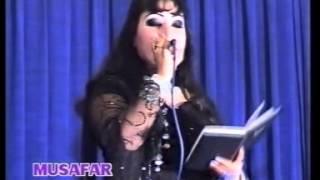 Sare Shunde Orona - Shabnam