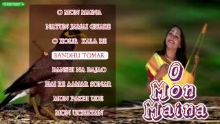 Bangla Baul Songs Collection | O Mon Maina | Bengali Audio Jukebox | Bengali Audio Songs