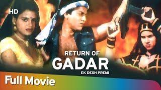 Return Of Gadar | (Ek Desh Premi) | Jr. Sunny Deol | Amit Kumar | Bollywood Movie