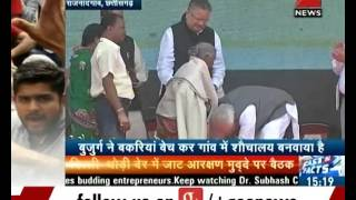 Watch: When PM Narendra Modi touched an old lady's feet in Chattisgarh