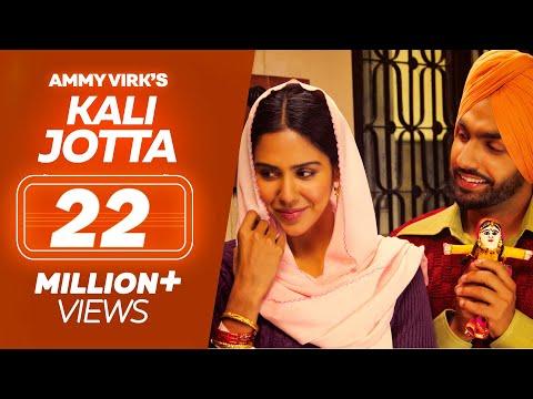 Xxx Mp4 Kali Jotta Nikka Zaildar 2 Ammy Virk Sonam Bajwa Latest Punjabi Song 2017 Lokdhun Punjabi 3gp Sex