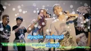 Bon Phum (karaoke) បុណ្យភូមិ, Top khmer original songs
