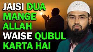Allah Dua Ko Jo Manga Waise Qabool Karta Hai By Adv. Faiz Syed
