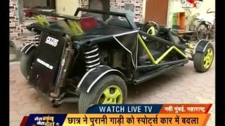 Prem Thakur from Mumbai build sports racing car by learning from You Tube
