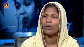 Kathayallithu Jeevitham |Sajeena & Shijam Case | Episode #02 | 24th July 2018