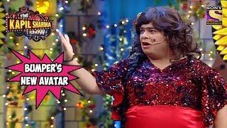 Bumper's New Avatar - The Kapil Sharma Show