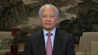 China warns of retaliation over Trump