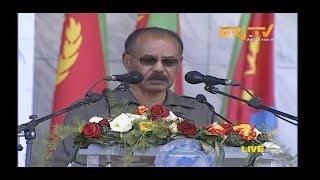 ERi-TV, Eritrea: Independence Day 2018 - President Isaias Afwerki's Speech