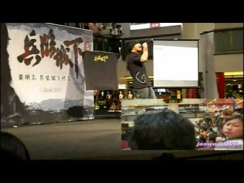Xxx Mp4 Namewee HD In KL With 兵臨城下電台廣告 3gp Sex