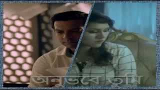 ONUVOBE TUMI BY TAHSAN AND PUJA EID SONG 2015|ONUVOBE TUMI FULL SONG