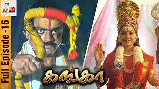 Ganga Tamil Serial | Episode 16 | 20 January 2017 | Ganga Full Episode | Piyali | Home Movie Makers