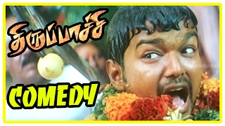 Thirupachi | Thirupachi full Movie Comedy Scenes | Thirupachi Comedy | Vijay Best Comedy Scenes