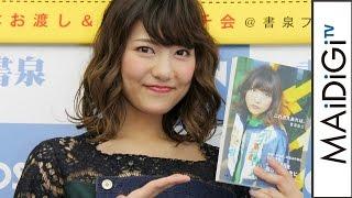 宮澤佐江、選抜総選挙は指原莉乃の3連覇を予想 自身は誰にも投票せず 書籍「これさえあれば。」発売記念イベント2